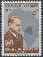 Congo, Democratic Republic of 1962 Homage to Dag Hammarskjöld h