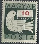 Hungary 1946 Dove and Letter d