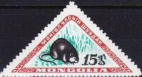 Mongolia 1959 Animals c