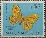Mozambique 1953 Butterflies and Moths g
