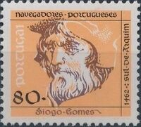 Portugal 1991 Portuguese navigators (2nd Issue) c