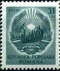 Romania 1950 Arms of Republic n