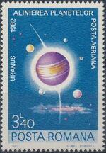 Romania 1981 Solar System Planets e