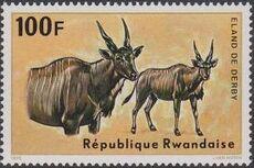 Rwanda 1975 Antelopes h