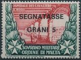 Sovereign Military Order of Malta 1975 Postage Due Stamps b