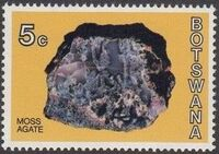 Botswana 1974 Rocks and Minerals e