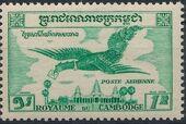 Cambodia 1957 Garuda b