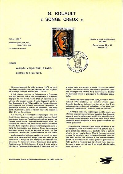 France 1971 Artistic Series (3rd Group) FOa
