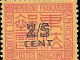 Indo-China 1931 Postage Due Stamps