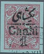 Iran 1910 Heraldic Lion d