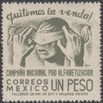Mexico 1945 Alphabetization Campaign (Regular Mail) d