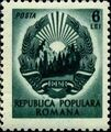 Romania 1950 Arms of Republic g.jpg