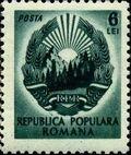 Romania 1950 Arms of Republic g