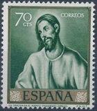 Spain 1961 Painters - El Greco c