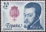 Spain 1979 Kings of the House of Austria (Hapsburg Dynasty) b