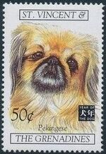 St Vincent and the Grenadines 1994 Chinese New Year - Year of the Dog m