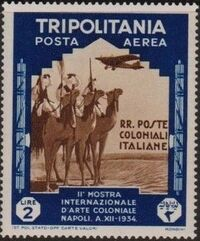 Tripolitania 1934 2nd Colonial Arts Exhibition in Naples-Air Post l