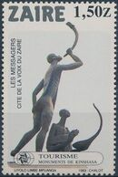 Zaire 1983 Tourisme - Kinshasa Monuments c