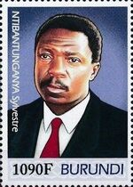 Burundi 2012 Presidents of Burundi - Sylvestre Ntibantunganya c