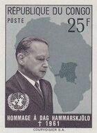 Congo, Democratic Republic of 1962 Homage to Dag Hammarskjöld i