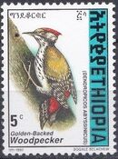 Ethiopia 1989 Abyssinian Woodpecker - Definitives a