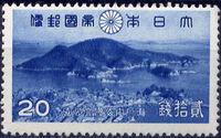 Japan 1939 Daisen and Inland Sea National Parks d