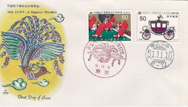 Japan 1976 50th Anniversary of Emperor Hirohito's Accession to the Throne FDCb