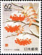 Japan 1991 Prefectural Stamps (Hokkaido) d