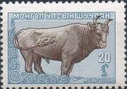 Mongolia 1958 Animals d