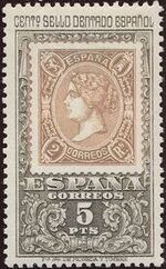 Spain 1965 Centenary of the 1st Spanish Perforated Postage Stamps c