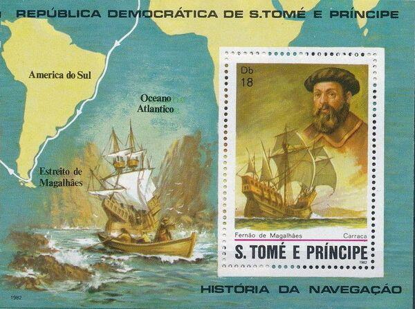 St Thomas and Prince 1982 Explorers i