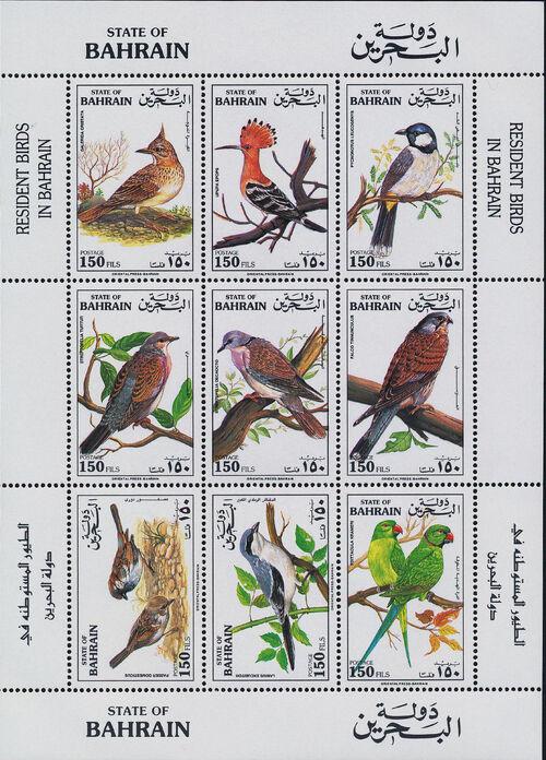 Bahrain 1991 Indigenous Birds Sa