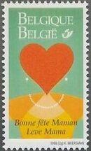 Belgium 1999 Greetings Stamps g