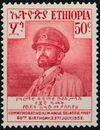 Ethiopia 1952 60th birthday of Haile Selassie f