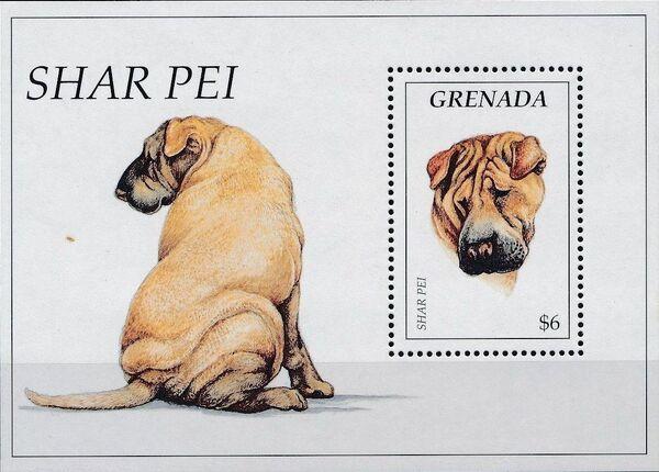Grenada 1995 Domesticated Animals - Dogs aa