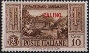 Italy (Aegean Islands)-Calino 1932 50th Anniversary of the Death of Giuseppe Garibaldi a