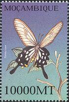 Mozambique 2002 Butterflies n