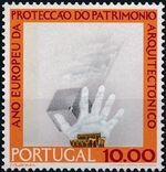 Portugal 1975 European Architectural Heritage Year c