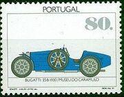 Portugal 1991 Automobile Museum - Caramulo c