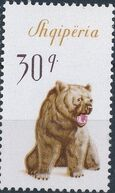 Albania 1965 Brown Bear c