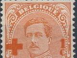 Belgium 1918 King Albert I (Red Cross Charity)
