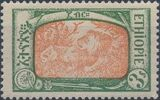 Ethiopia 1919 Definitives l