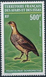 French Territory of the Afars and the Issas 1972 Birds (2nd Issue) a