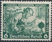 Germany-Third Reich 1933 German Emergency Relief c