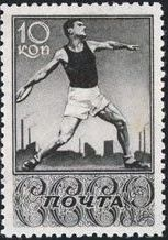 Soviet Union (USSR) 1938 Sports b