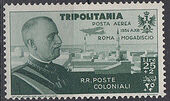 Tripolitania 1934 65th Birthday of King Victor Emmanuel III and Flight Rome to Mogadiscio j