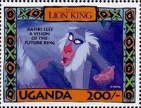 Uganda 1994 The Lion King n