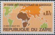 Zaire 1973 3rd International Fair in Kinshasa b
