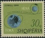 Albania 1966 Launching of the 1st Artificial Moon Satellite - Luna 10 b