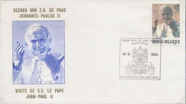 Belgium 1985 Visit of Pope John Paul II FDCg